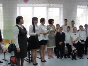 Выступление Карандаевой И.И.